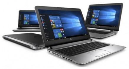Promotion sur le Probook 450 G3 la référence du marché